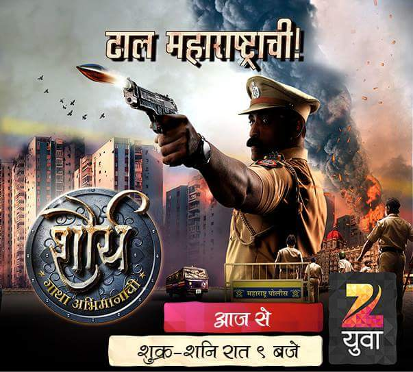 'Shaurya-Gatha Abhimanachi' Serial on Zee Yuva Tv Plot Wiki,Cast,Promo,Title Song,Timing