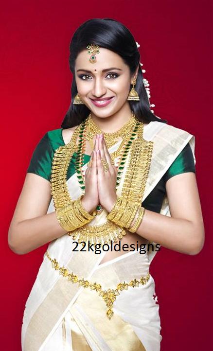 Trisha Krishnan in NAC Onam Ad
