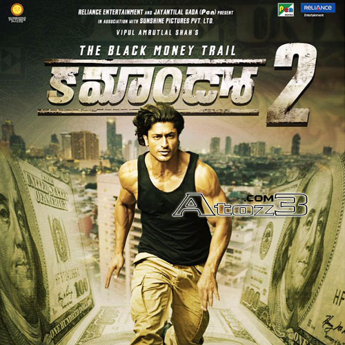 Commando 2 Movie Audio CD Front Covers, Posters, Pictures, Wallpapers, Images, Photos, Pics