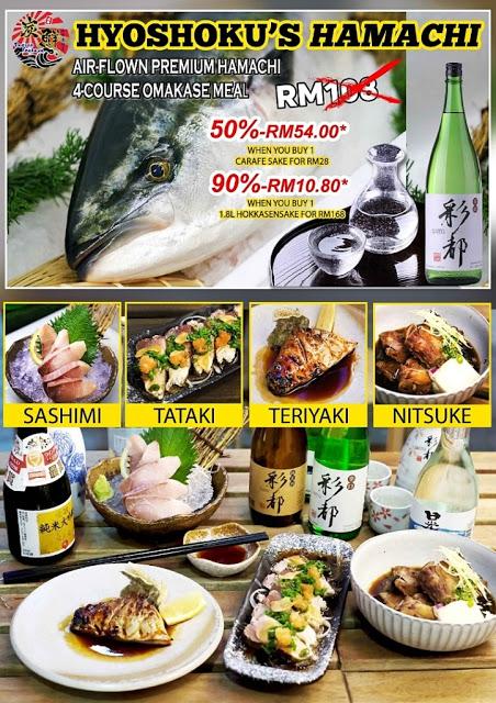 Tansen Izakaya 炭鲜居酒屋 Menu - Hamachi 4-Course OMAKASE Meal Promotion
