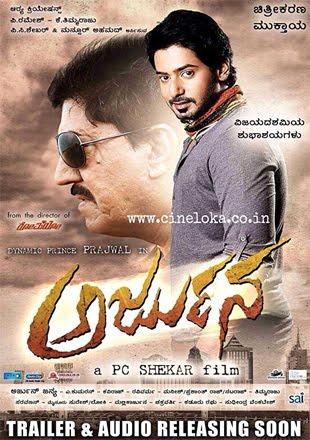 Arjuna 2015 Hindi Dubbed Movie Download HDRip 720p