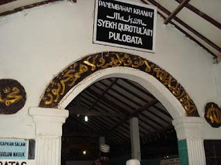pintu makam syekh quro pulobata karawang