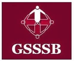 GSSSB Final Result / Assistant Social Welfare Officer / Advt. No. 116/2016-17: