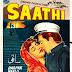 Saathi (1959)