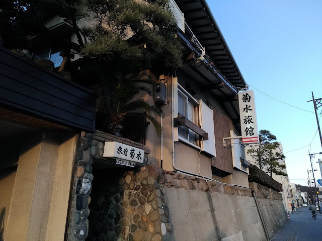 【岡山】滿滿驚喜的藝術港都-宇野@不要錯過這寂靜又熱情的小城鎮