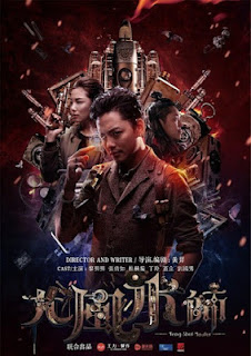 Film Great Feng Shui (2016) Subtitle Indonesia