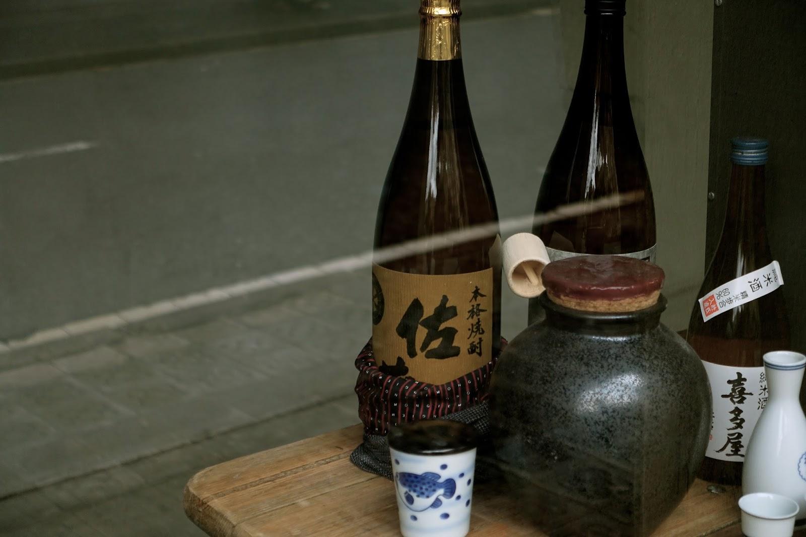 宵宵祇園(YoI Yoi Gion)