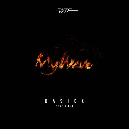 Download Lagu Basick Terbaru