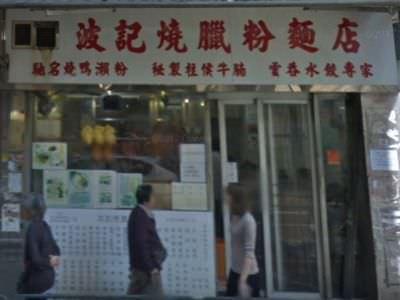 搭郵輪玩香港 4天3夜懶人包
