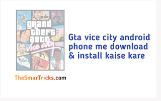Gta vice city game mobile me kaise download aur install kare