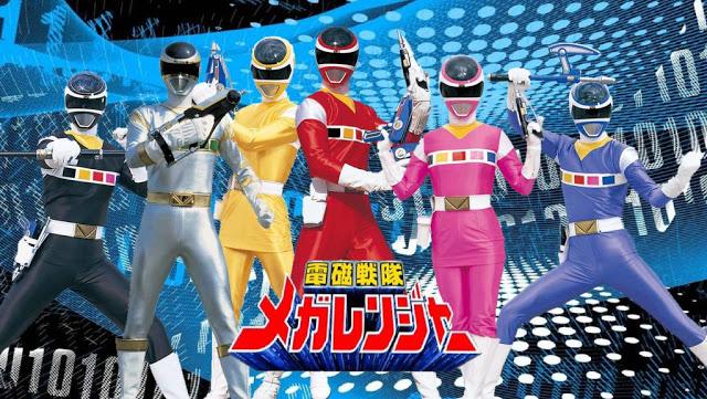 Denji Sentai Megaranger Episode 01 – 51 BATCH