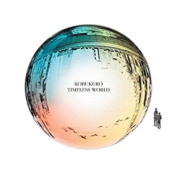 [TV-SHOW] コブクロ – TIMELESS WORLD (2016/6/15)