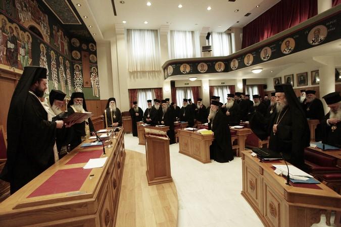 Ιερά Σύνοδος:Να παραμείνει το υφιστάμενο καθεστώς μισθοδοσίας των Κληρικών