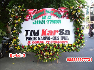 toko bunga di pesantren kediri