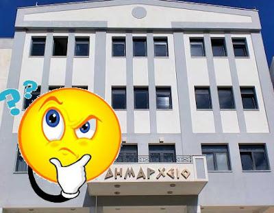 Βρέθηκε υποψήφιος για τον Δήμο Ηγουμενίτσας από το ΚΙΝΑΛ (;)