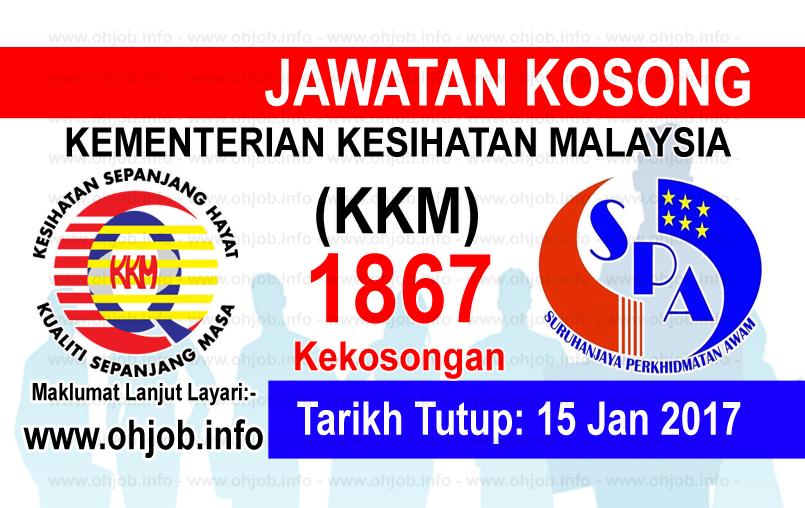 Jawatan Kerja Kosong Kementerian Kesihatan Malaysia (KKM) logo www.ohjob.info januari 2017