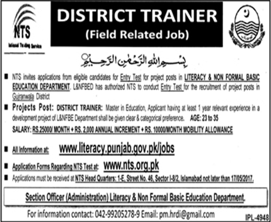 Trainer jobs in Literacy And Non Formal Basic Education Department 27 April 2017