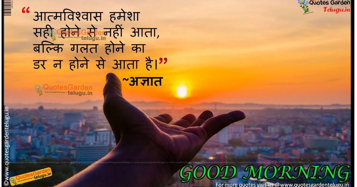 Shayri In English Google Search Quotes T English: Good Morning Shayari In Hindi 1219