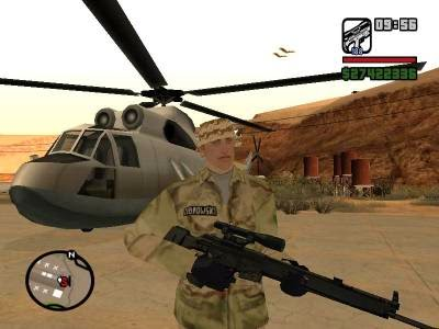 For game san windows andreas download free 7 gta