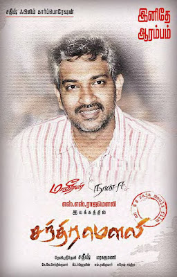 Sachin tamil movie theme music free download crisewhat.