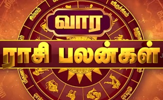 Vaara Rasi Palan 23-02-2020 To 29-02-2020 Jaya Tv Horoscope