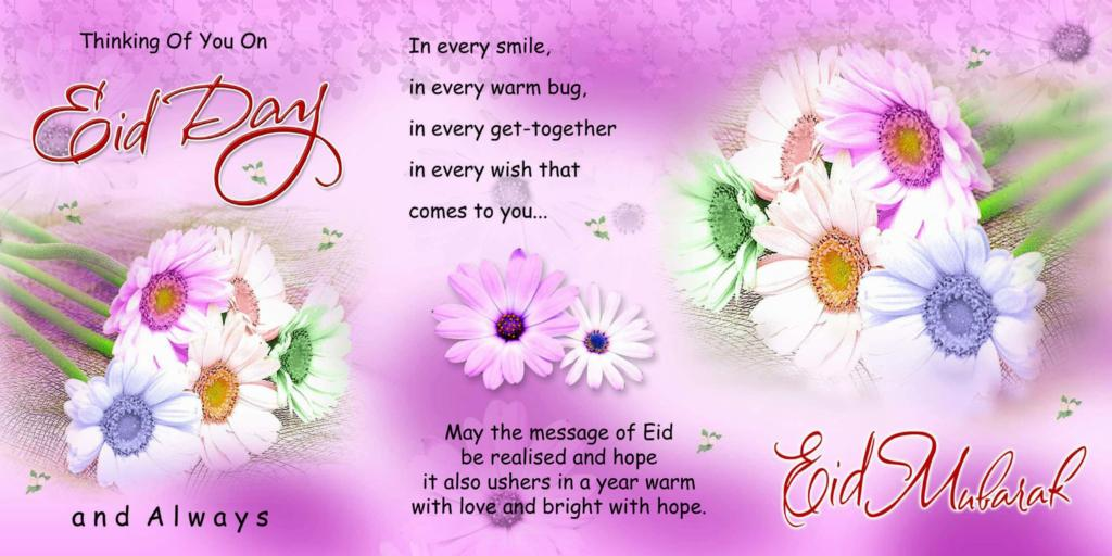 Must see Friend Eid Al-Fitr Greeting - Eid-Mubarak-Wishes-for-friends-2017%2B%25284%2529  Image_34626 .jpg