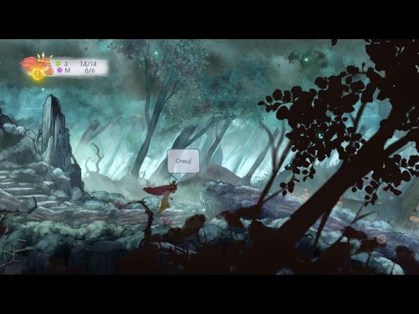 Child of Light (2014) Full PC Game Mediafire Resumable Download Links