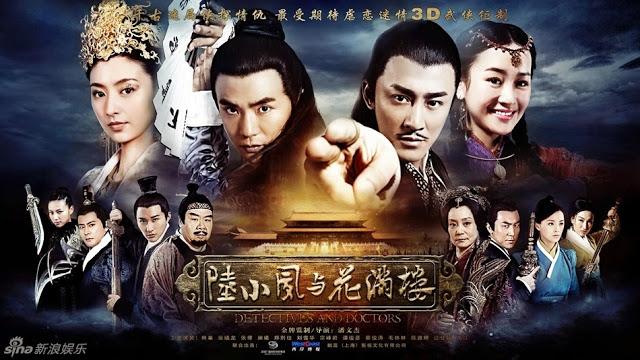 Phim Lục Tiểu Phụng Và Hoa Mãn Lâu