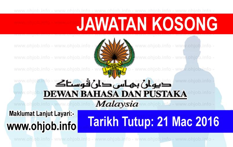 Jawatan Kerja Kosong Dewan Bahasa dan Pustaka (DBP) logo www.ohjob.info mac 2016