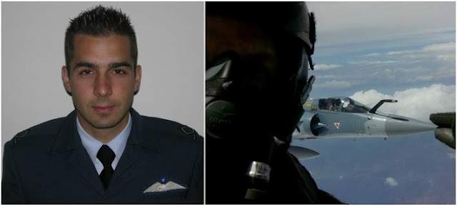 Νεκρός ο πιλότος του Μιράζ που κατέπεσε στη Σκύρο