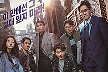 Download Film The Swindlers Subtitle Indonesia
