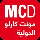 Ecoutez Radio Monte Carlo Doualiya En Direct (Radio Maroc)