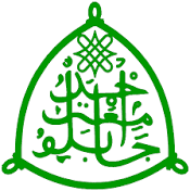 Ahmadu Bello University Released 2nd Batch Extra Admission List For 2017/2018 Is Out.