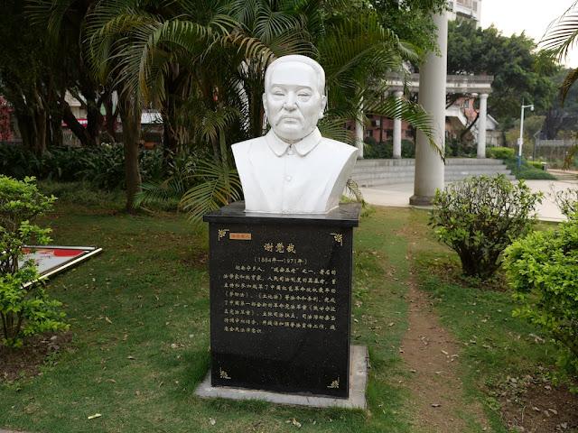 Bust of Xie Juezai (谢觉哉) in Wuzhou's Pantang Park (潘塘公园)