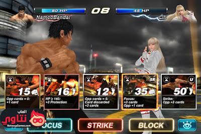 http://www.netawygames.com/2016/12/Download-Tekken-Card-Tournament.html