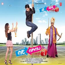 Me Mamu and 7 (2013) - WEBRip - XviD - 1xCD Full Movie Download Free