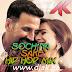 Soch Na Sake(Hip Hop Mix)- DJ AK