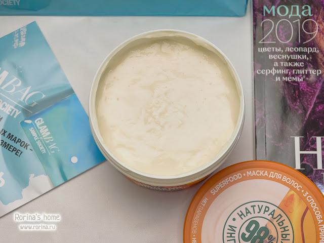 Garnier Fructis Маска для волос 3 в 1 «Фруктис, Superfood Папайя»: отзывы