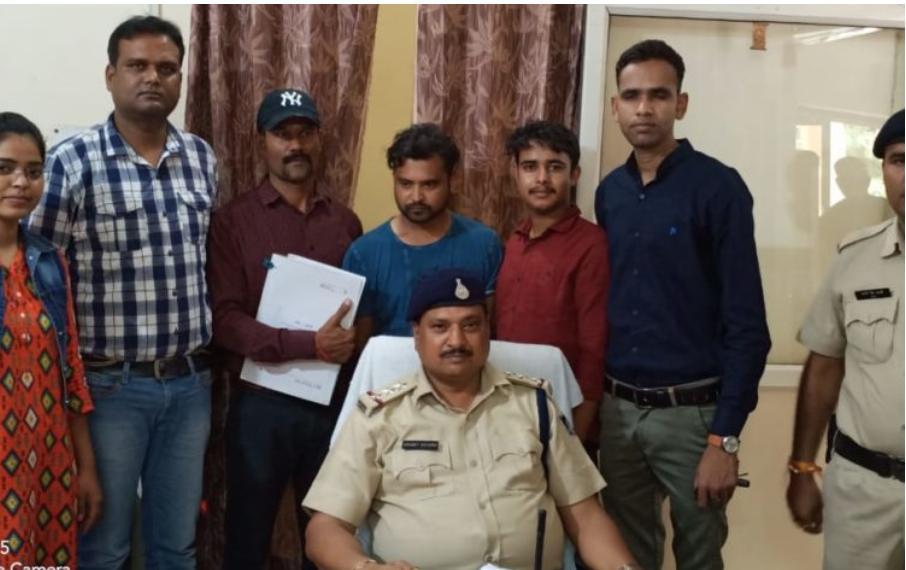 main-accused-of-online-fraud-gang-arrested-guna-madhya-pradesh-ऑनलाइन फ्रॉड करने वाली गैंग का मुख्य आरोपी गिरफ्तार
