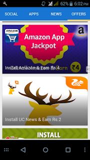 Don App Unlimited Trick