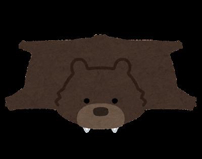 熊の敷物のイラスト