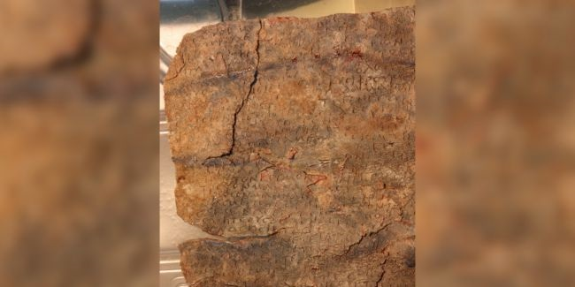 Απίστευτες κατάρες αποκρυπτογραφήθηκαν σε αρχαιοελληνικό δισκίο 1.500 ετών!