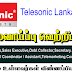 Vacancy In Telesonic Lanka (Pvt) Ltd