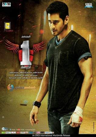 1 Nenokkadine 2014 WEBRip 400Mb Hindi Dubbed 480p Watch Online Full Movie Download bolly4u