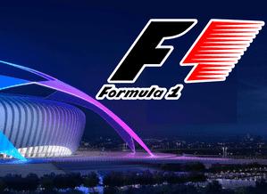 Formula 1 Live Stream Online Qualifying, Main Race