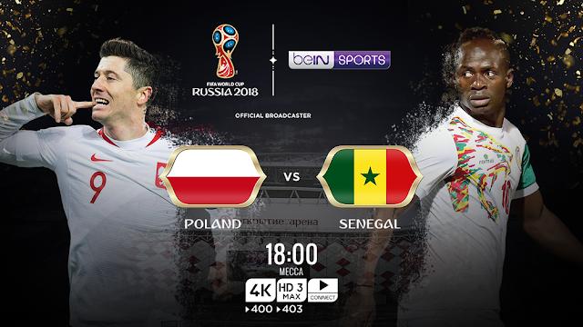 اهداف مباراة بولندا والسنغال Poland vs Senegal في مونديال 2018 في روسيا