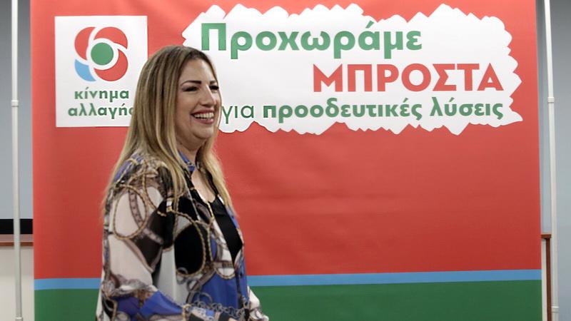 Ανακοινώθηκαν οι πρώτοι υποψήφιοι βουλευτές του ΚΙΝΑΛ - Ποιοι είναι υποψήφιοι στην ΑΜ-Θ