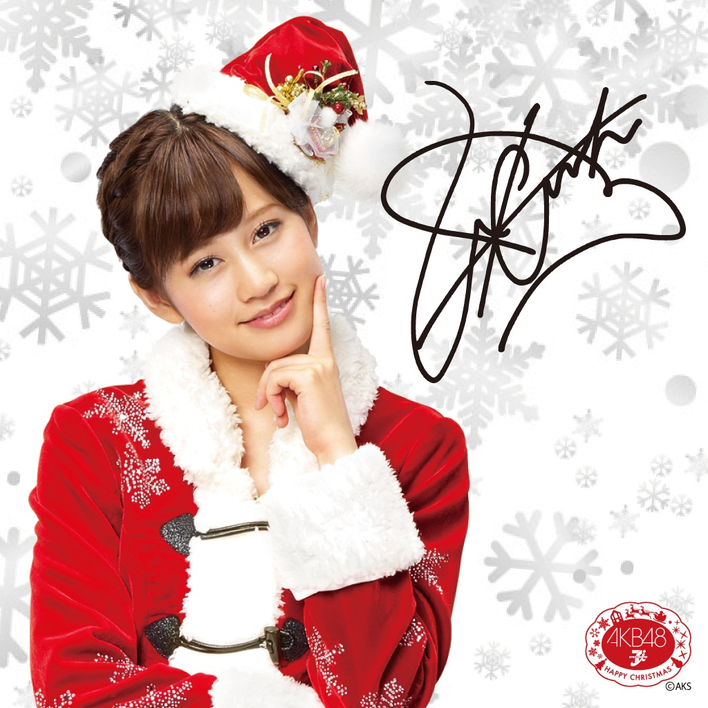 AKB48 Christmas Individual Pictures