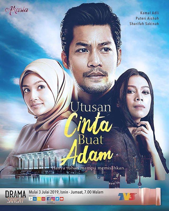 Utusan Cinta Buat Adam (2019)