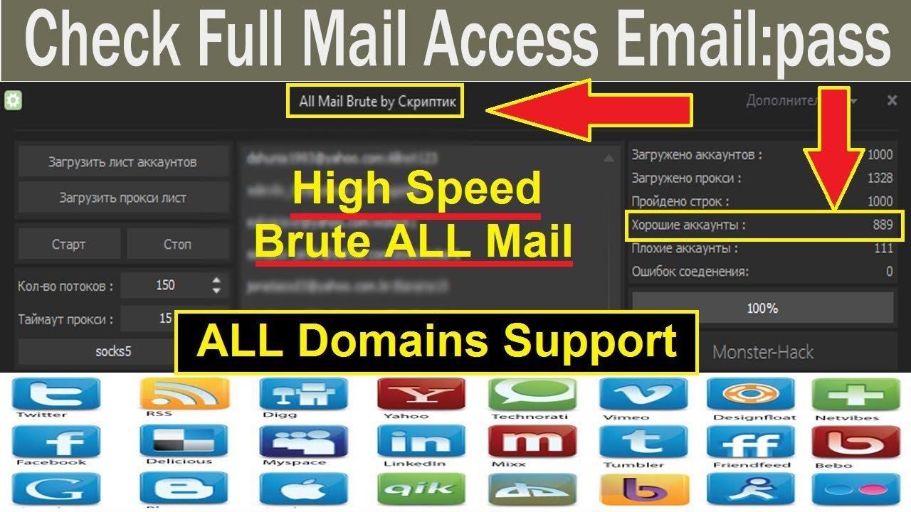 Mail Pass Checker